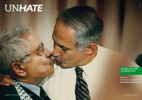 Рекламные кампании Benetton, фото № 39