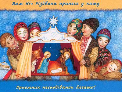 праздник, рождество, поздравление