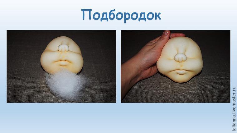 Утяжка губ кукол в технике скульптурный текстиль