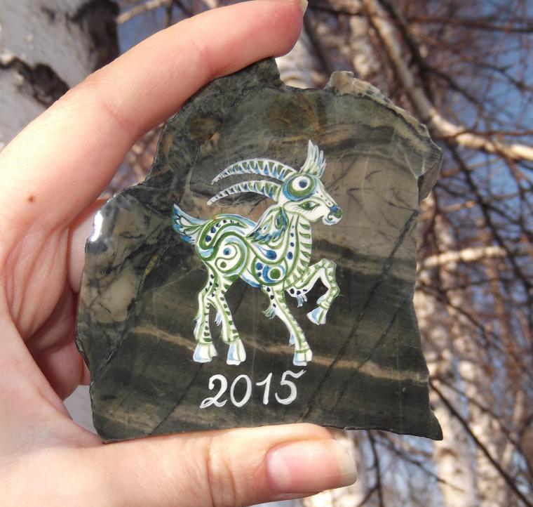 год козы, новый год, конкурс с призами, акция в магазине, магнит