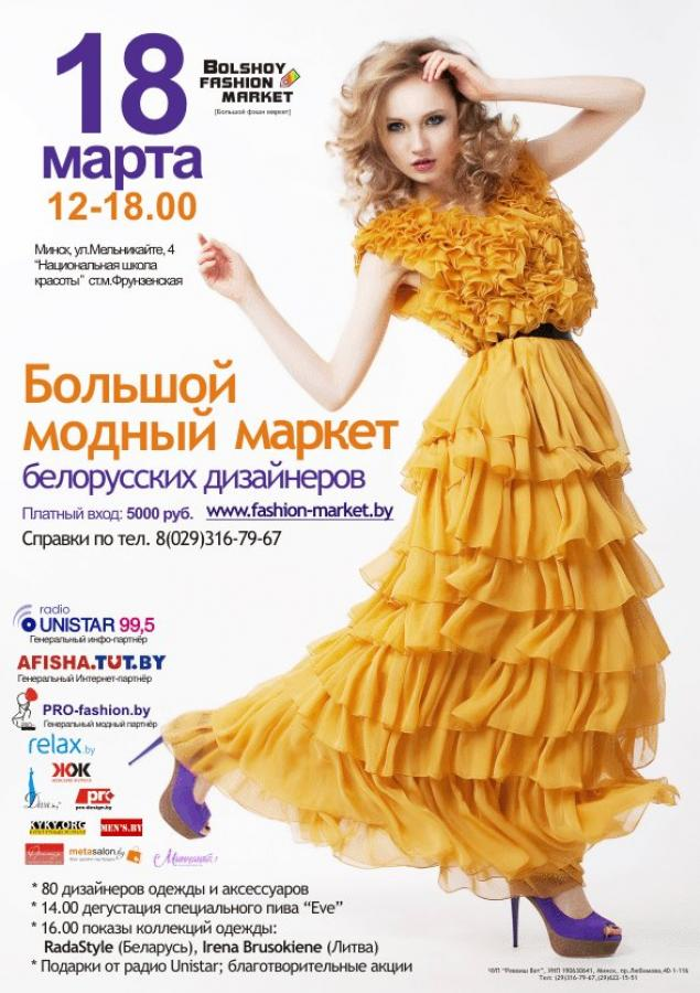 выставка, ярмарка, дизайнерская одежда, войлок