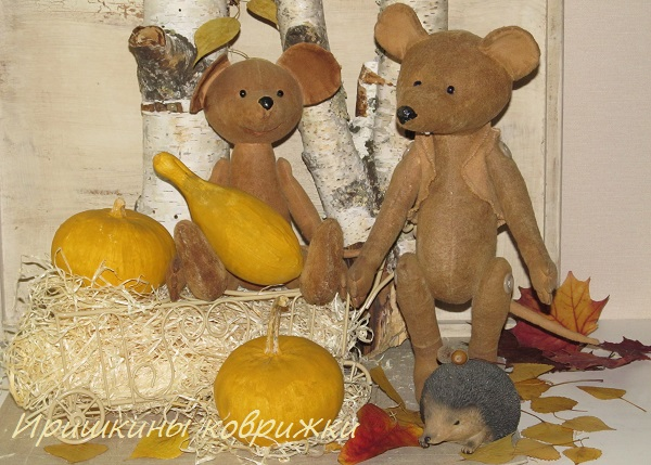 осенние листья, игрушки мыши, карета из тыквы