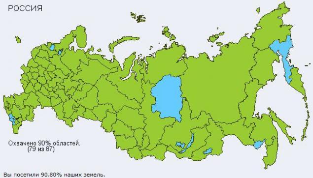география заказов, страны мира, международная доставка, области