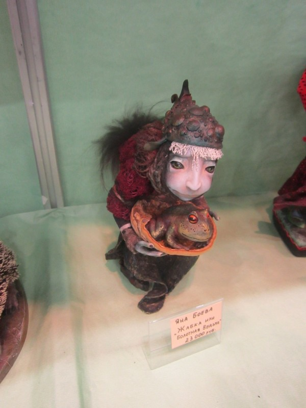 Немного Весеннего бала кукол... Фото, фото № 21