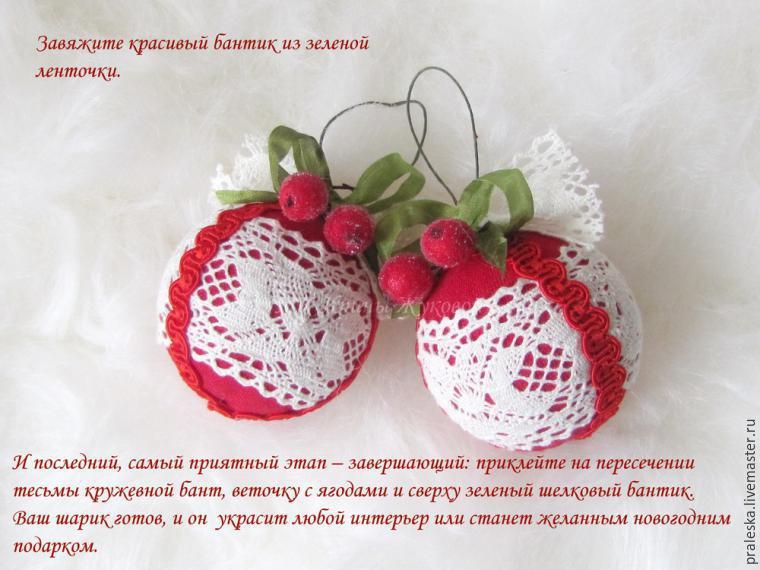 Делаем новогодние шары «Зимняя вишня», фото № 12
