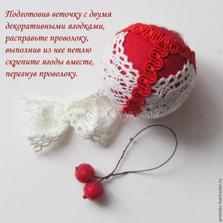Делаем новогодние шары «Зимняя вишня», фото № 11
