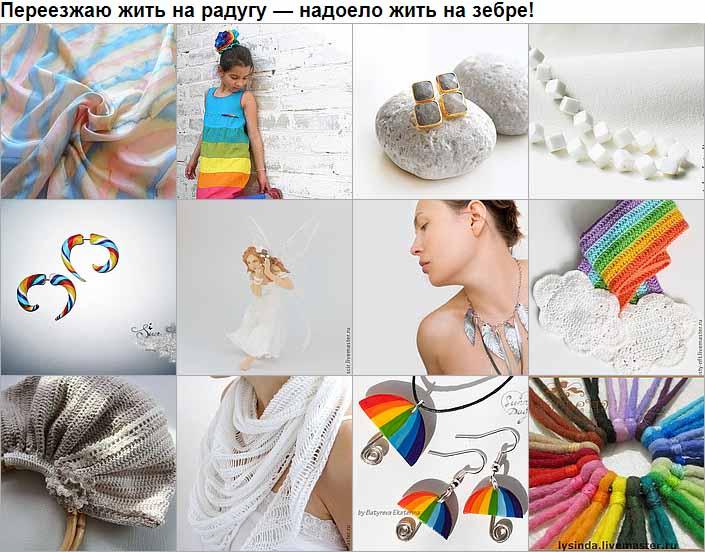 чудесный плетешок коллекц