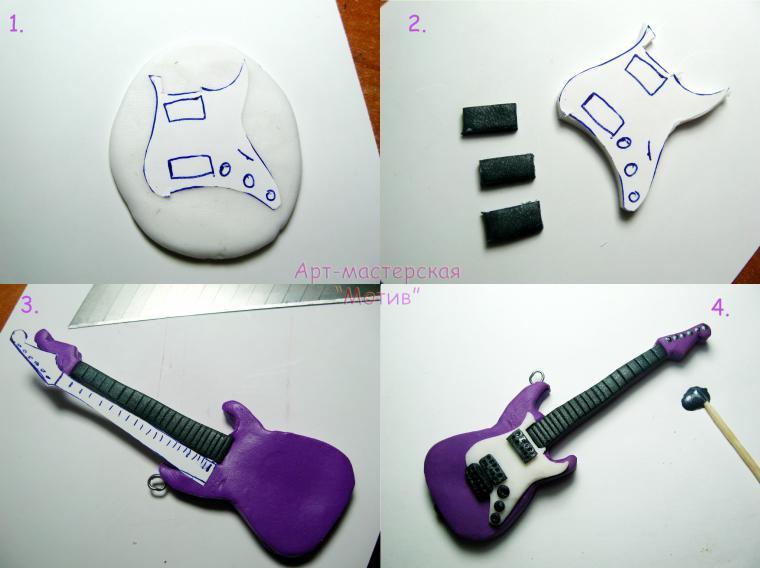 пластика, гитара из глины, электрогитара брелок