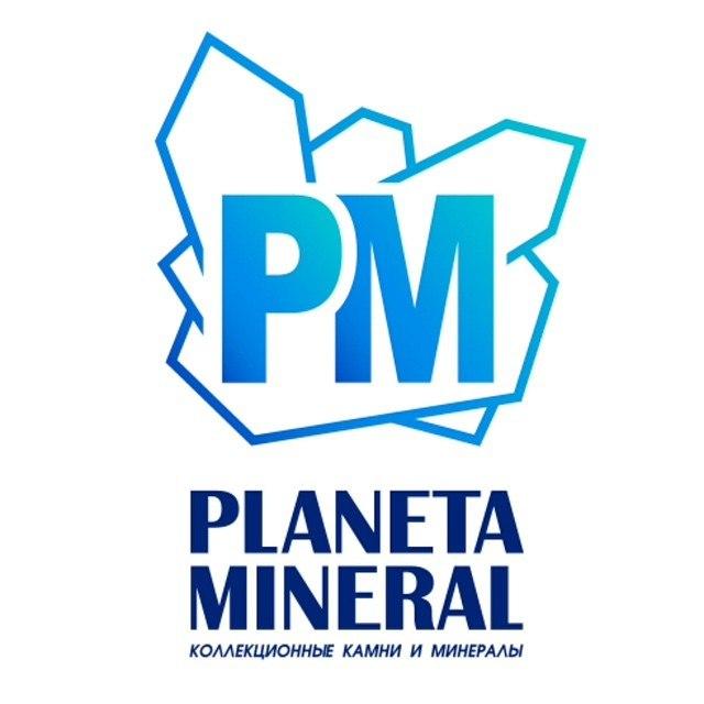 редкие камни, натуральные камни, planeta mineral