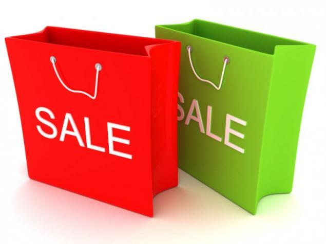 распродажа, ликвидация