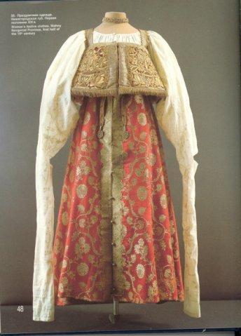 рубаха, русская народная одежда, женкая народная одежда