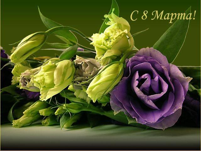 8 марта, праздник, женский день