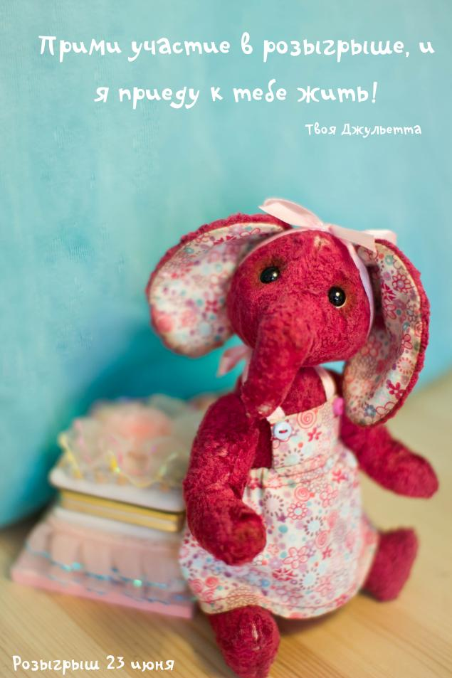 розыгрыш, розыгрыш подарков, конфетка розыгрыш, слоник, слониха в одежде