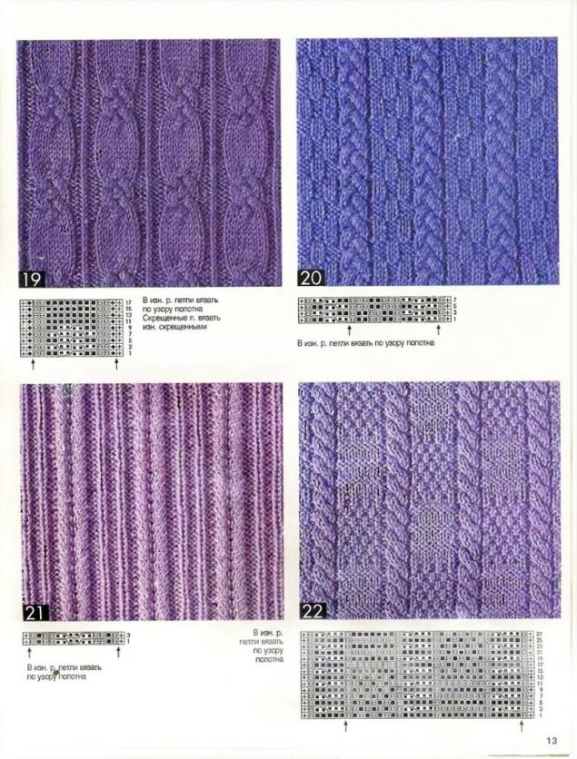 коллекция схем вязаных узоров из жгутовкосшишечекромбов спицами