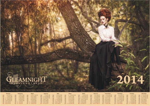 календарь, настенный календарь, календарь 2014 г
