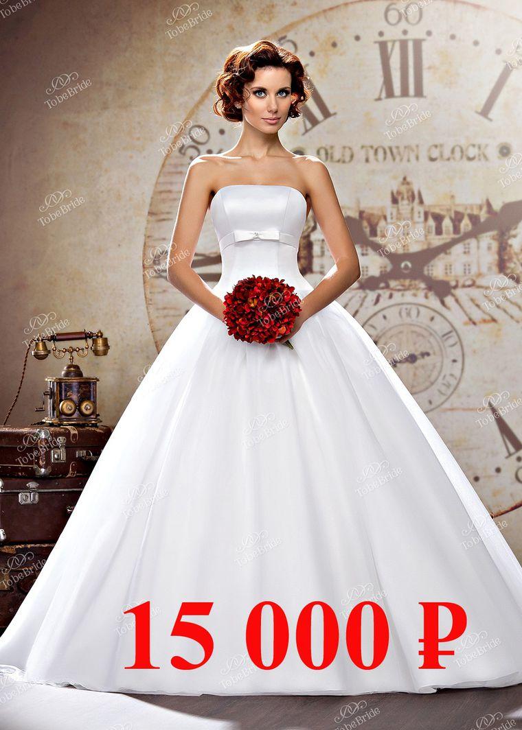 свадебное платье розовое