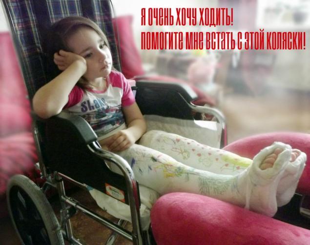 благотворительность, помогите