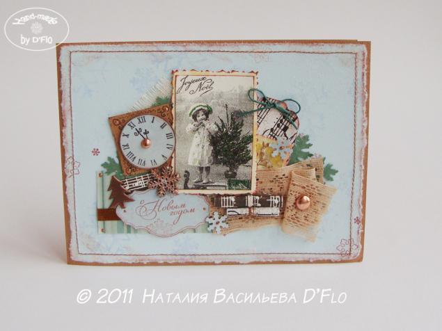 открытки новогодние, новогодний сувенир