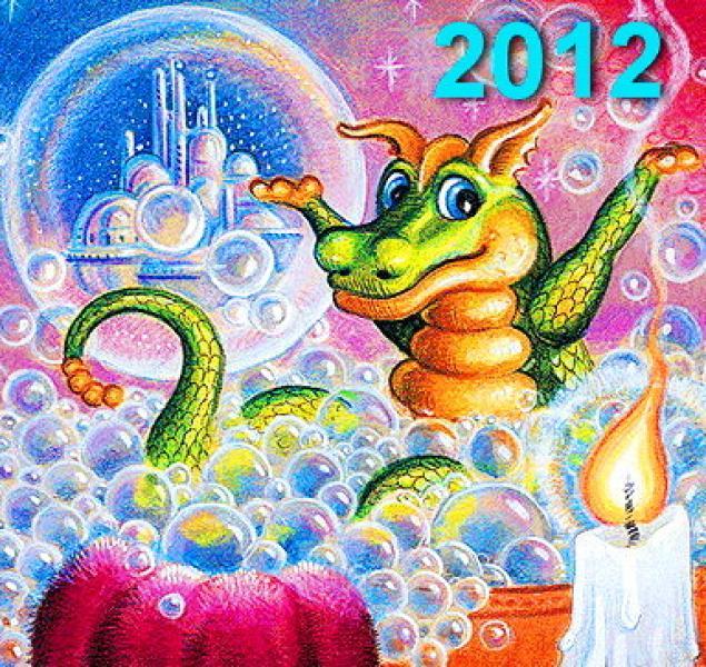 с наступающим, новый год, поздравление, год дракона