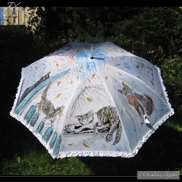 зонт на заказ