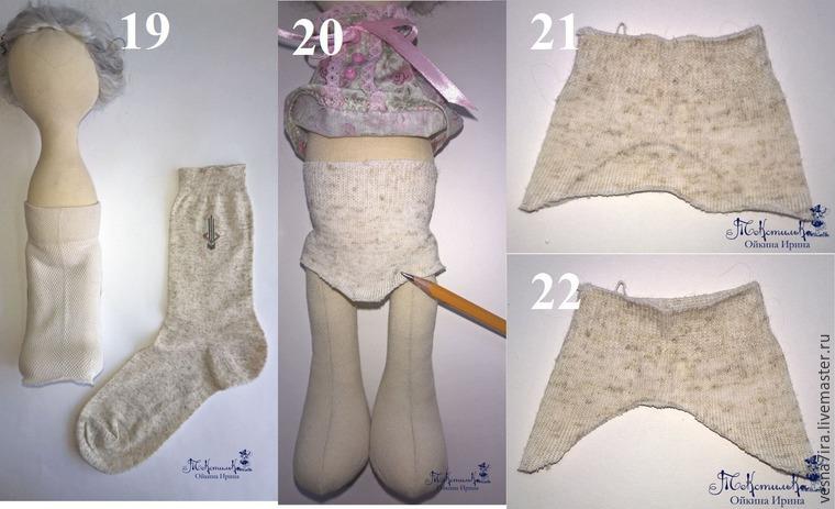 Мастер класс по пошиву куклы большеножки - Vendservice.ru
