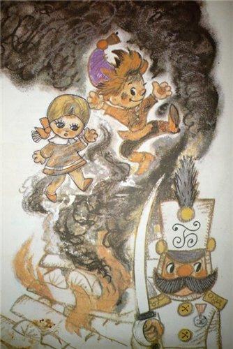 Главный иллюстратор Изумрудного города - художник Леонид Владимирский, фото № 24