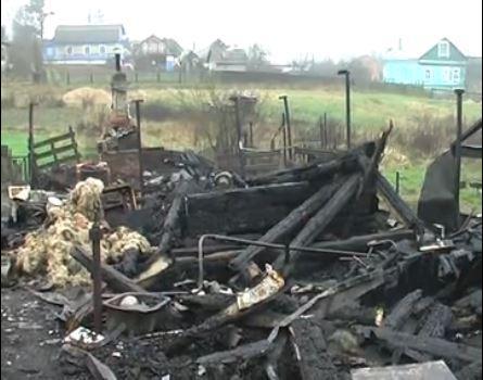 помощь погорельцам, сгорел дом