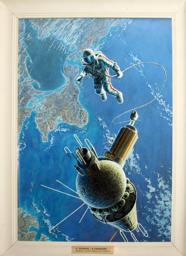 Рисунки алексея леонова о космосе