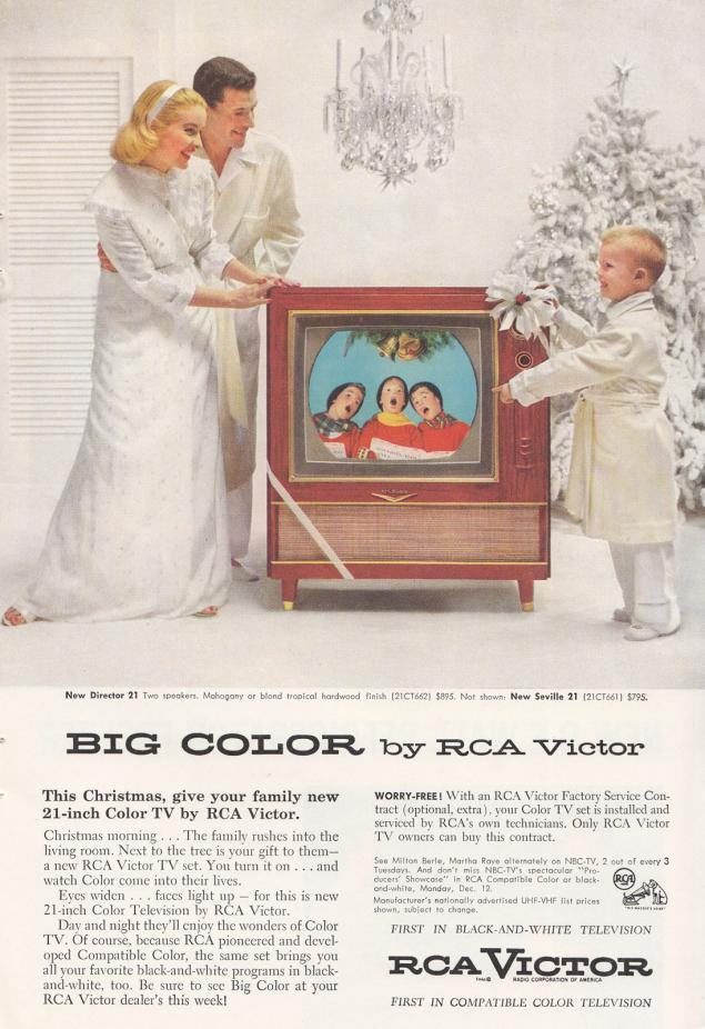 Новогодняя реклама Vintage/1951 -1956 включительно, фото № 42