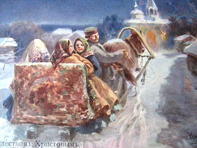 Масленица на открытках в дореволюционной россии, хорошими выходными зимними