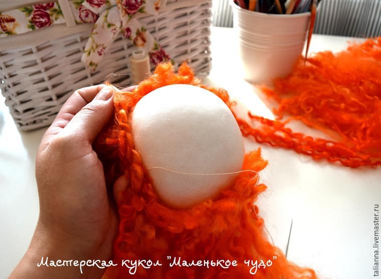 скульптурный текстиль