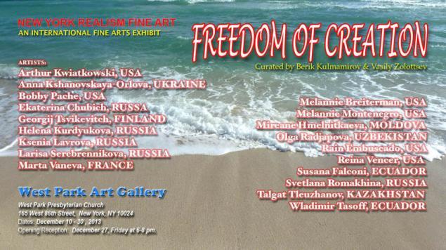 выставка в нью-йорке, анна кшановская-орлова, магазин живописи
