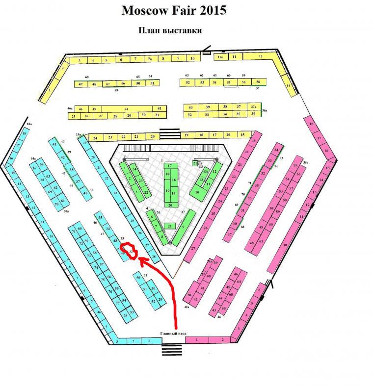 выставка, moscow fair
