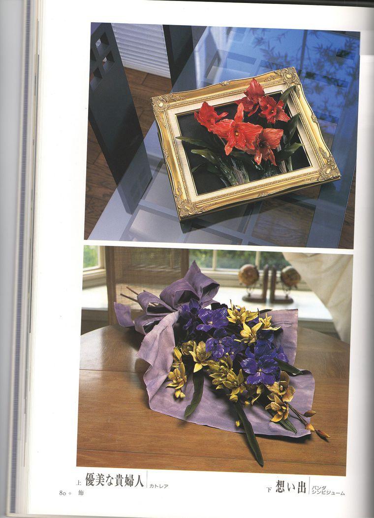 орхидея из кожи