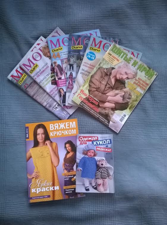 журналы, отдам даром