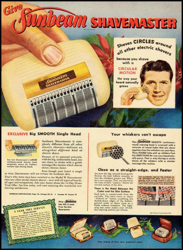 Новогодняя реклама Vintage/1951 -1956 включительно, фото № 44