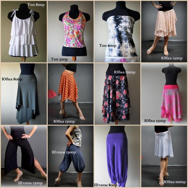 распродажа, распродажа одежды, для танцев, для танго, юбка, шифоновая юбка, топ, штаны, брюки для танцев, юбки для танцев, юбка для танцев, шаровары