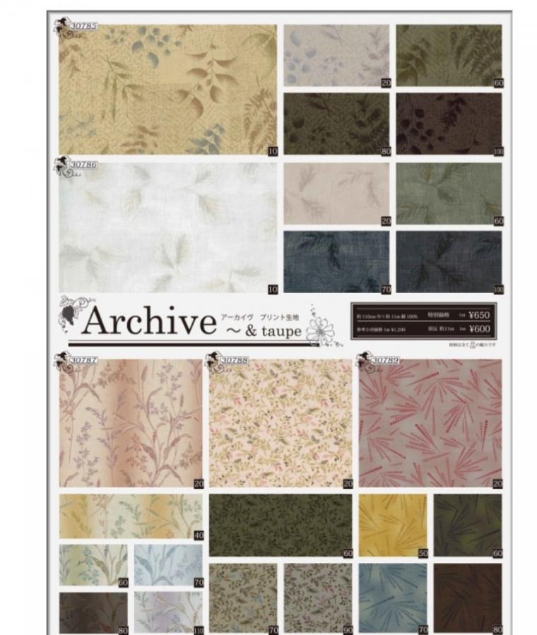 Коллекция тканей Йоко Саито и ее новинки., фото № 42
