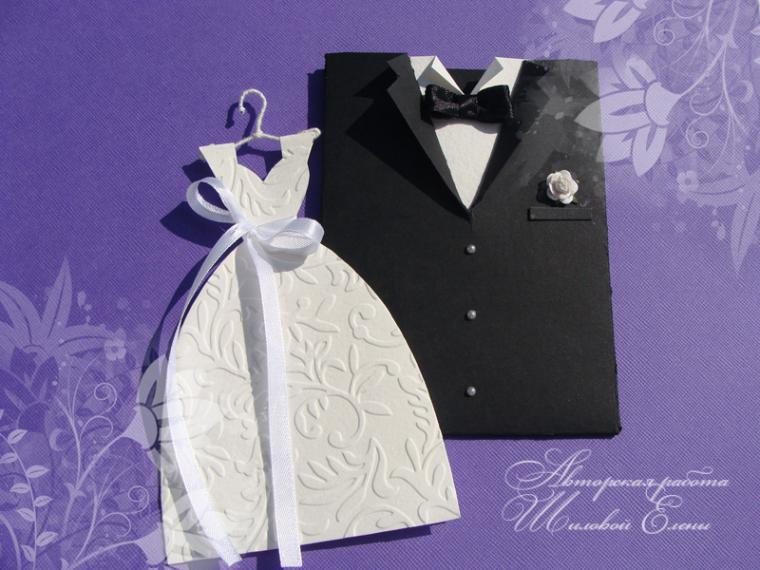 открытка смокинг и платье