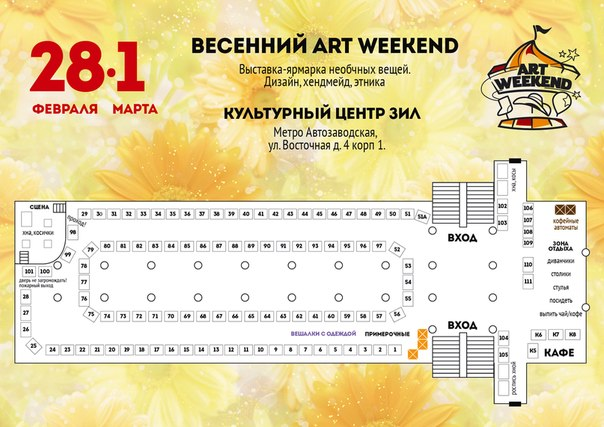 москва, москвичам, выставка-ярмарка, выставка, выставка в москве, подарки на 8 марта, art weekend, украшения из проволоки, медные украшения, украшения с цветами