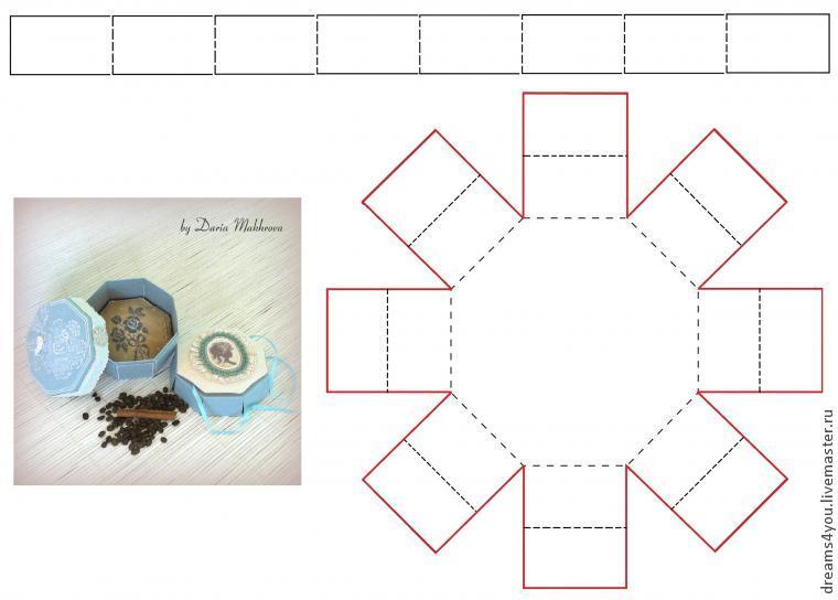 восьмигранная коробка