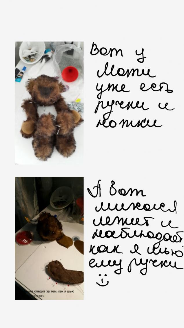 мишка, мишки, авторская игрушка, коллекционный мишка