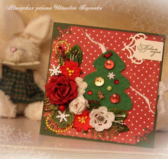 виде рождественская открытка из фетра своими руками интернов