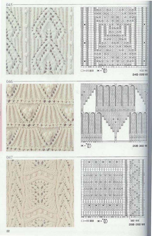 Описание вязания японских узоров 38