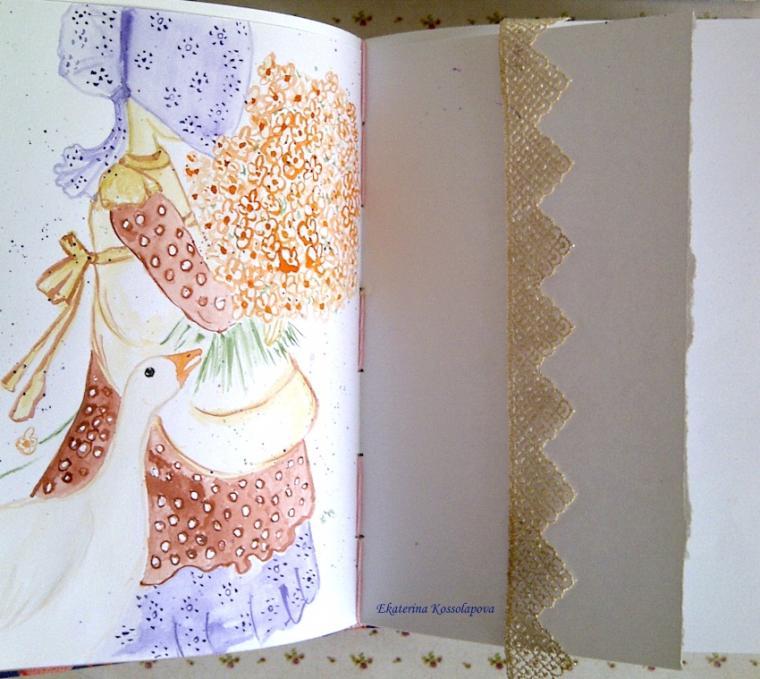 книга для рисунков
