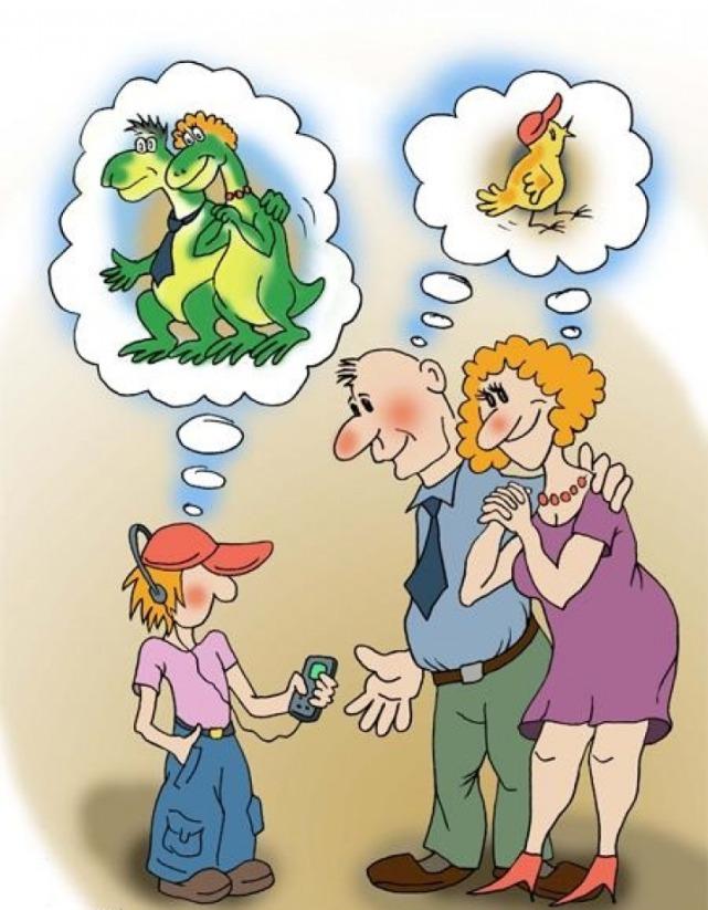 Прикольные картинки про родителей, стихами