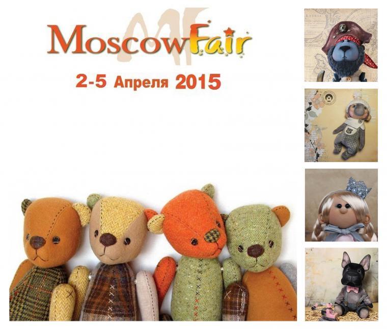 выставка, выставка-продажа, москва, мосфэйр, moscow fair, wollichi, выставка 2015, игрушки ручной работы, тедди