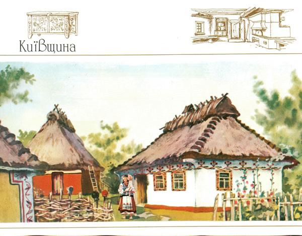 традиционная архитектура, киевщина