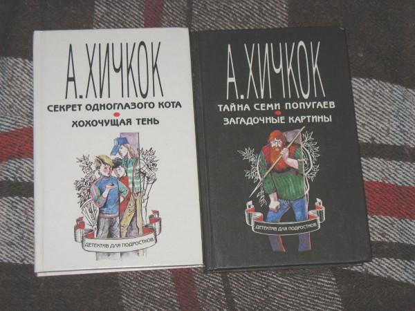 наши новости, шерлок, детские книги