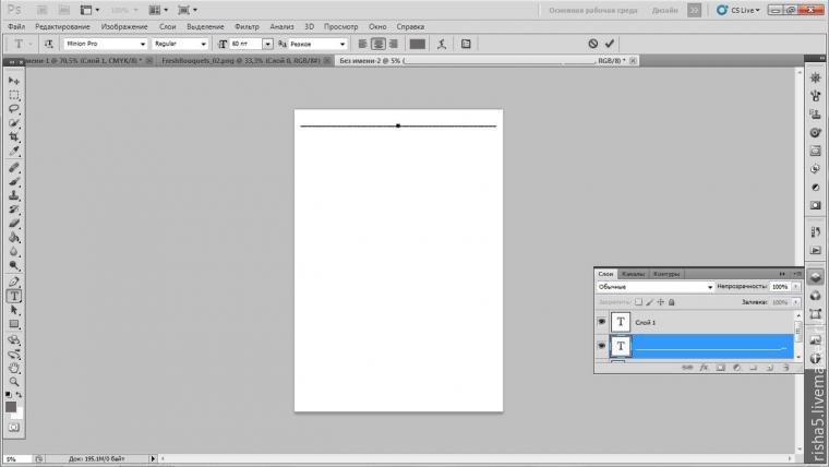 Как сделать скриншот в Windows 10 27